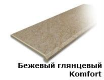 komfort_begiviy