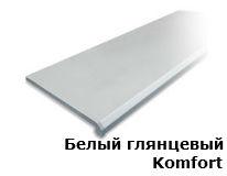 komfort_beliy