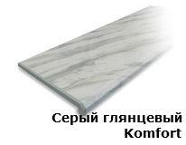 komfort_seriy