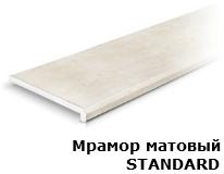 marble_standard